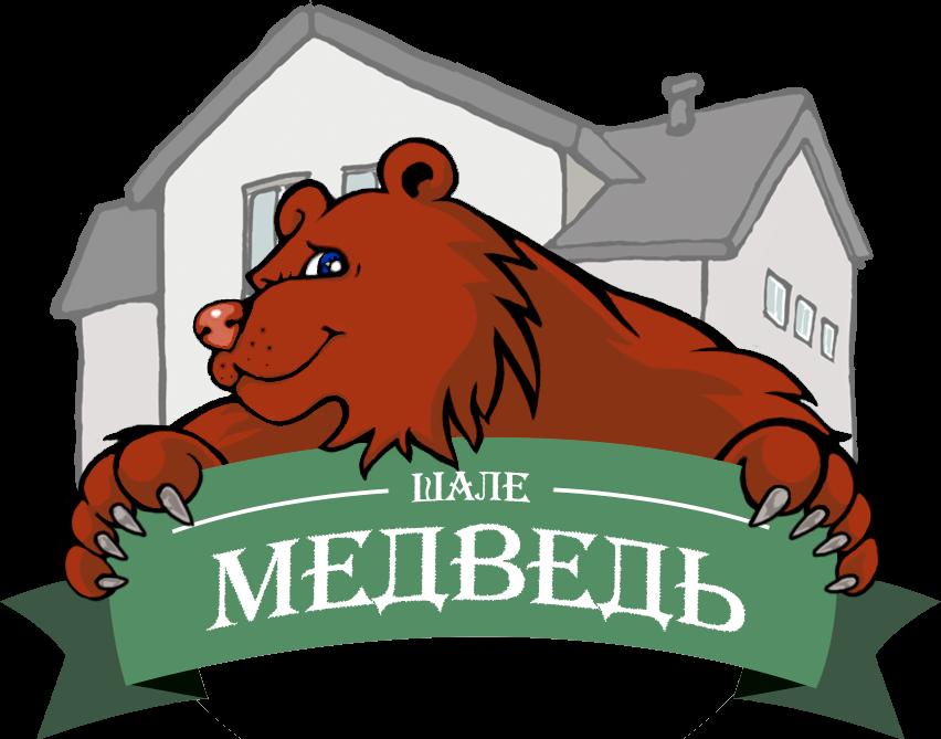 """Шале """"Медведь"""""""